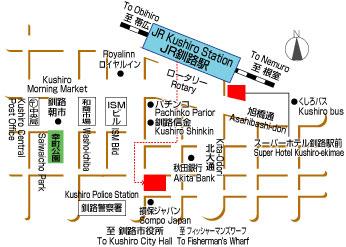 交通方法 地址 日本北海道钏路市黑金町11-1-1  交通方法 【jr