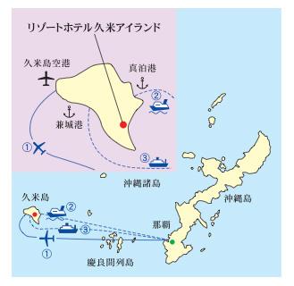 久米岛地图