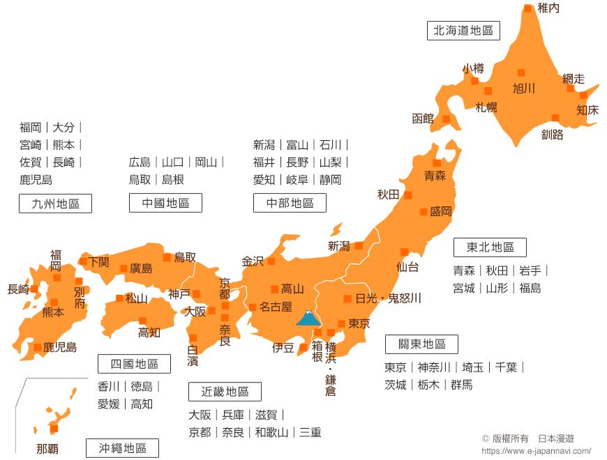 大海 日文 版