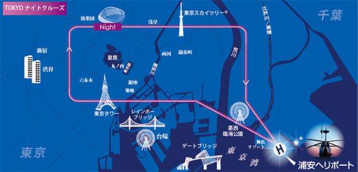 东京空中游